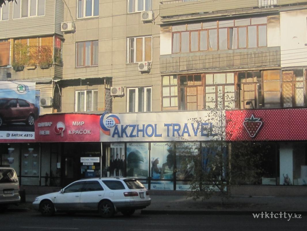 Фото Akzhol Travel