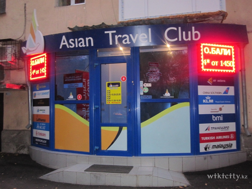 Фото Asian Travel Club