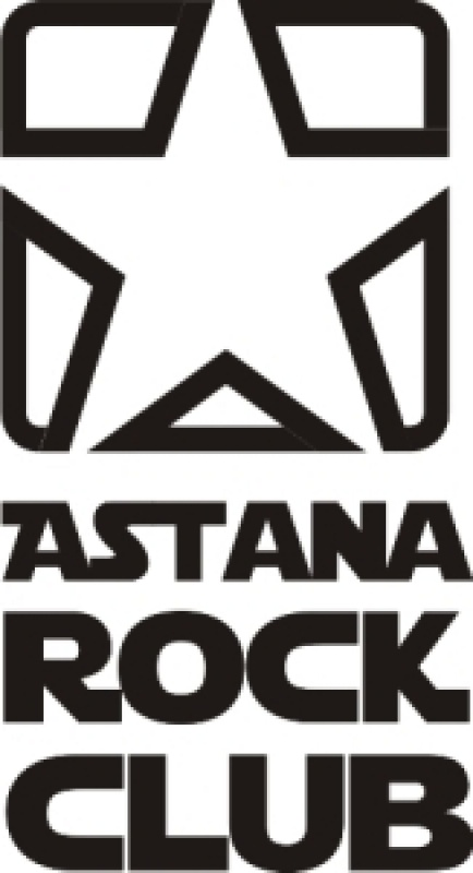 Фото Astana Rock Club
