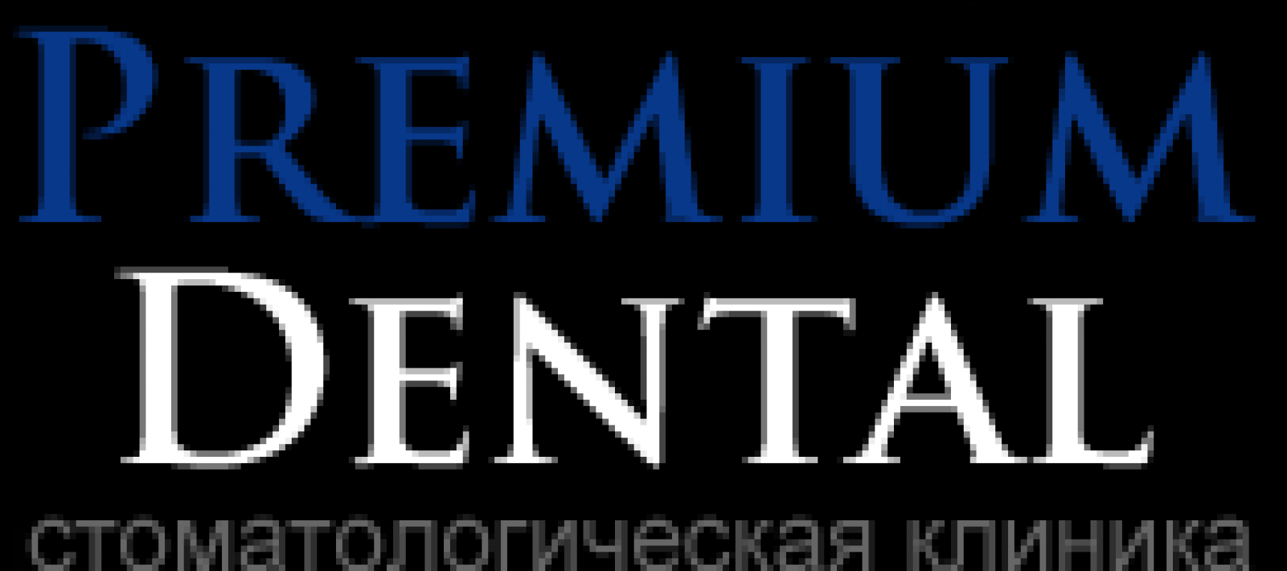 Фото Premium Dental