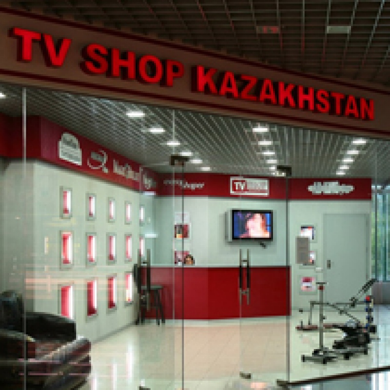 Фото TV SHOP Central Asia
