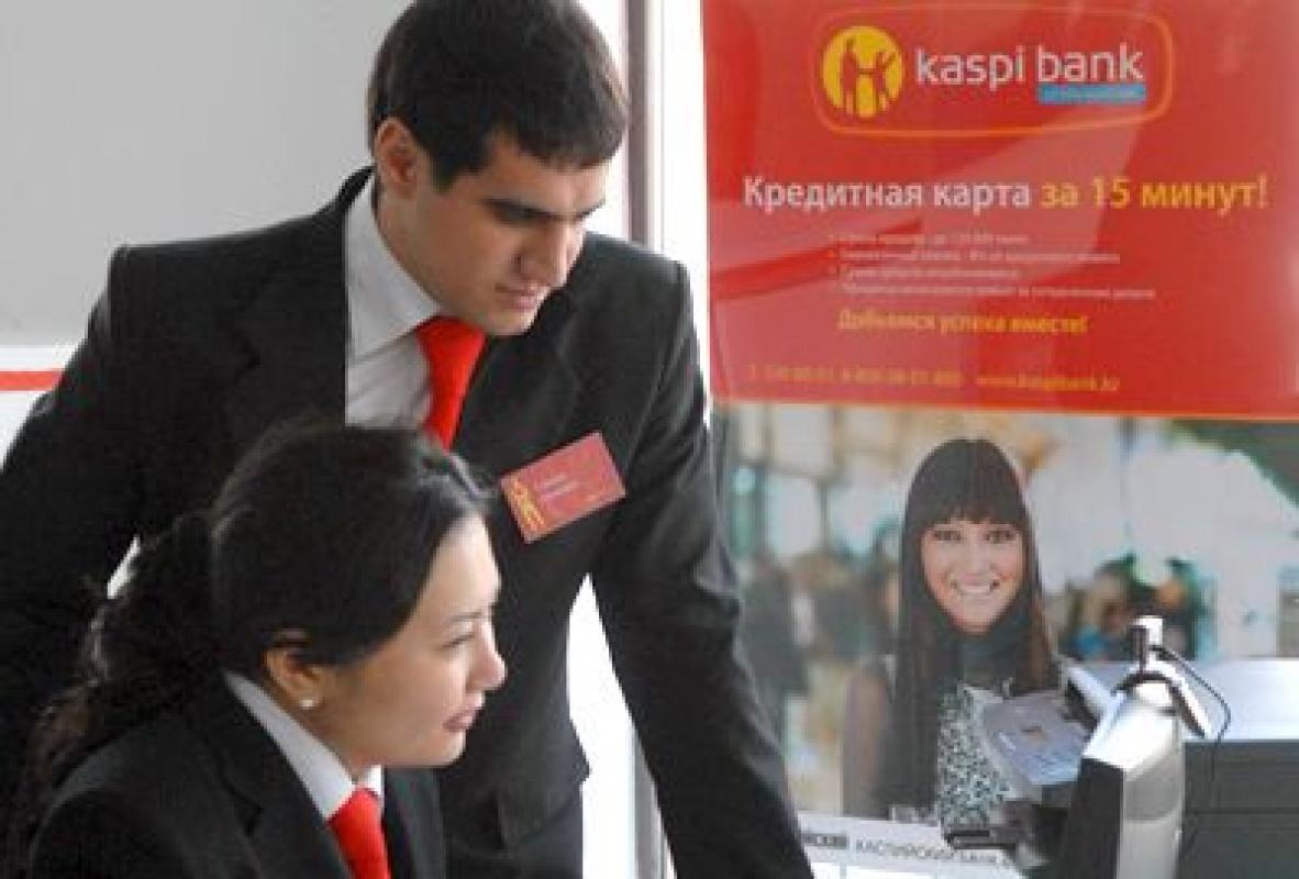 Фото KASPI BANK