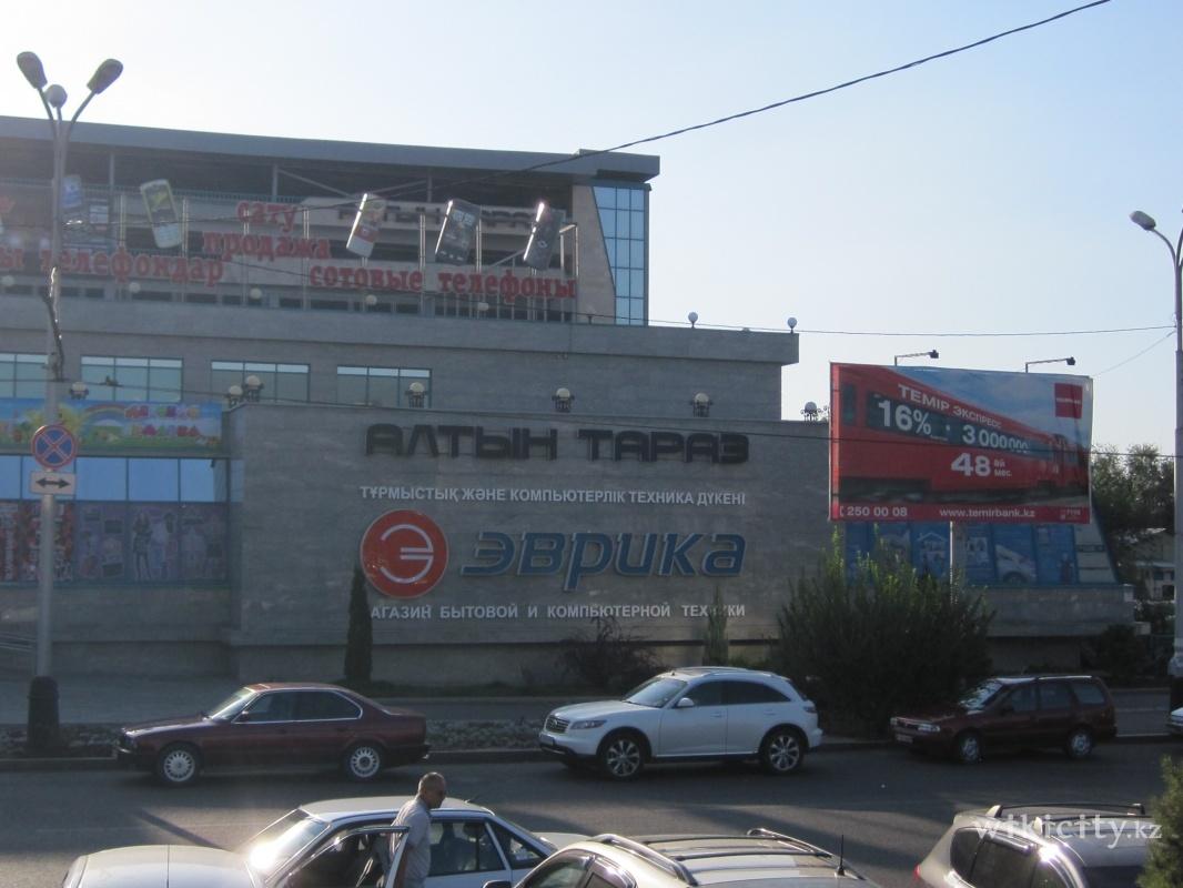 Фото ТЦ Алтын Тараз