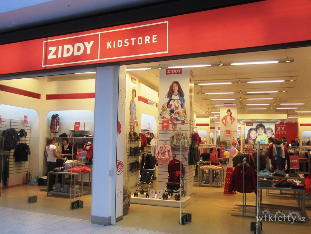 Фото Ziddy Kid Store