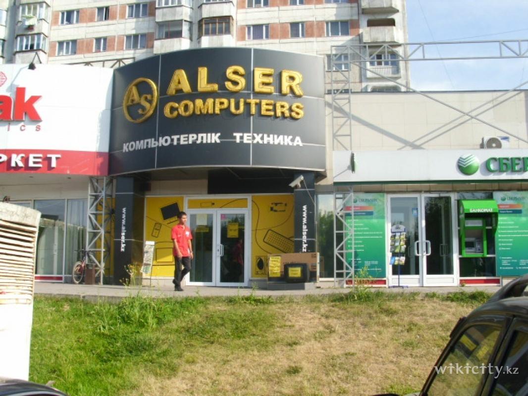 Фото Alser