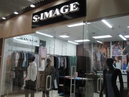 S-image