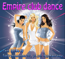 Empire Club Dance
