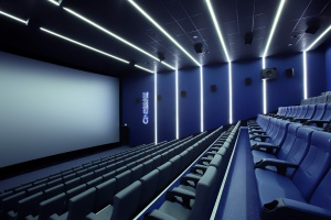 CINEMAX Dostyk Multiplex
