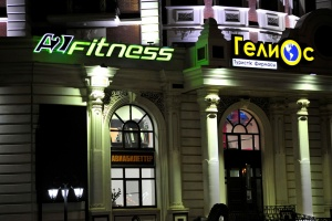 A2FITNESS