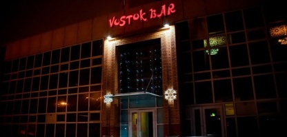 Vostok bar