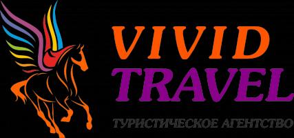 Vivid Travel