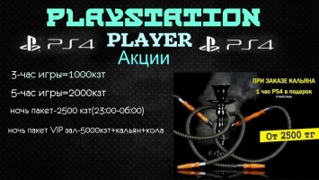 Player Playstation