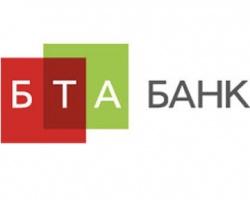 БТА Банк, отделение Шебер