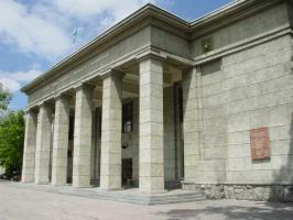 Казахская государственная филармония им. Жамбыла
