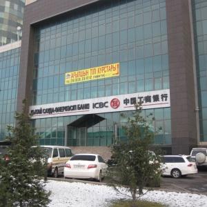 Фото Торгово-промышленный банк Китая