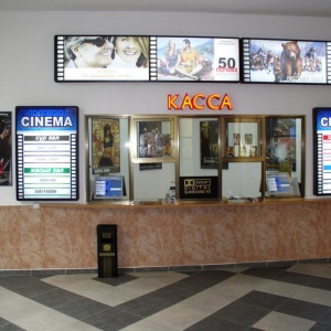 Silk Way City Cinema