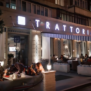 Фото Coffeeroom & Trattoria