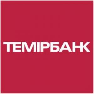 Темирбанк ЦБО Байтерек