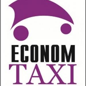 Фото Econom Taxi