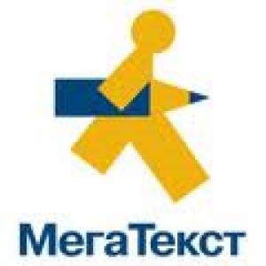 Фото МегаТекст
