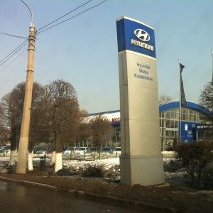 Hyundai Auto Almaty
