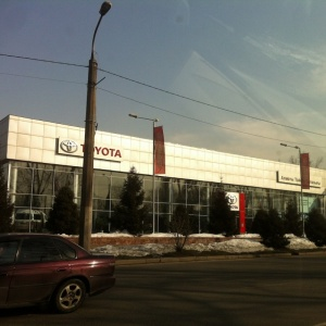 Toyota Center Almaty