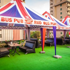Фото Red Bus Pub