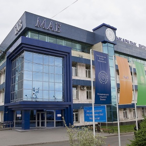 Фото Almaty Management University
