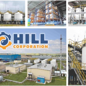 Завод HILL Corporation HILL Corporation