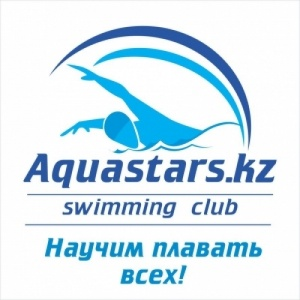 Aquastars