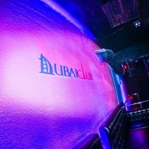 Фото Dubai Club