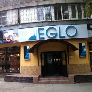 Фото EGLO