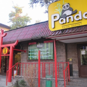 Panda Asian Buffet