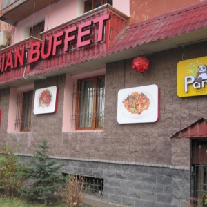 Фото Panda Asian Buffet