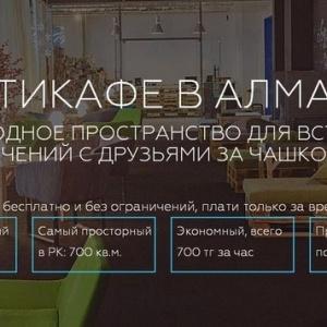Бизнес Фабрика