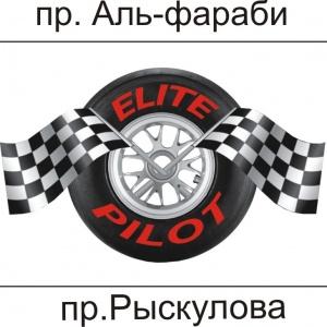 квардрат улиц 2000тг Elite Pilot