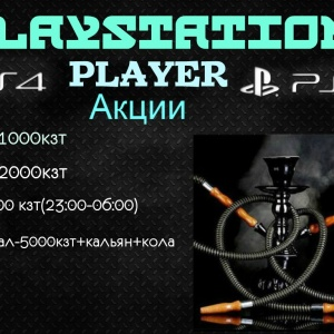 Фото Player Playstation