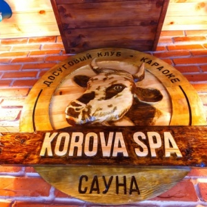 Фото Korova SPA