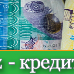 Creditomat.kz
