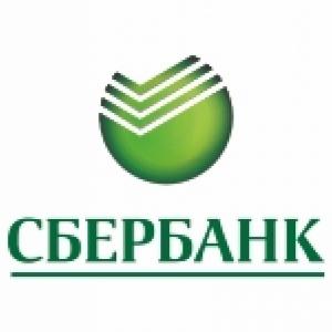 Сбербанк, отделение Абая-Саина