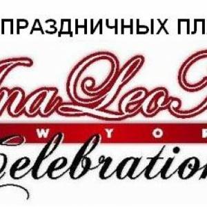 AnaLeoNi Celebration