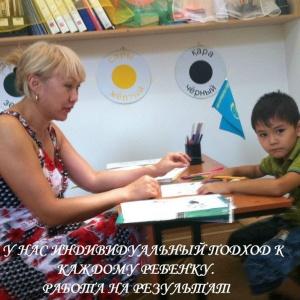 Фото Baby Academia