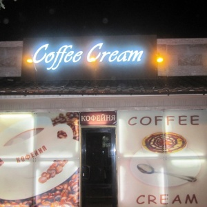 Фото Coffee Cream