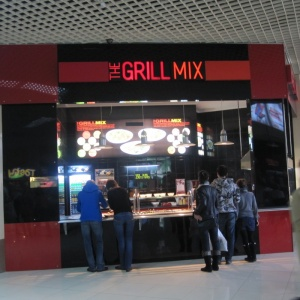 Grill Mix