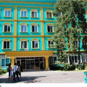 Центральная клиническая больница Управления делами Президента Республики Казахстан