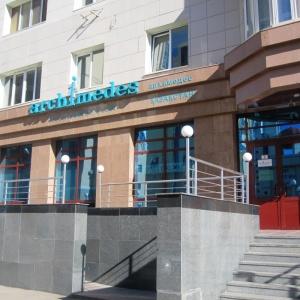 Archimedes Kazakhstan