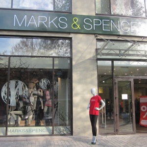 Фото Marks & Spencer