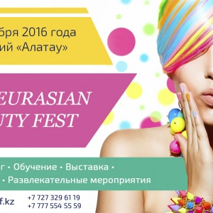 Eurasian Beauty Fest