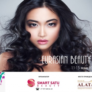 Eurasian Beauty FEST - 2017