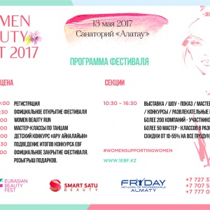 Women Beauty Fest